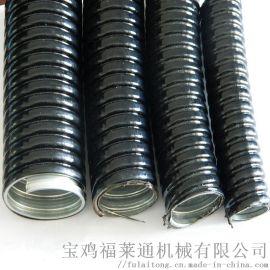 厂家直供包塑不锈钢金属软管   20穿线蛇皮管