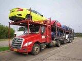 西安轿车托运,西安到杭州私家车托运公司咨询流程