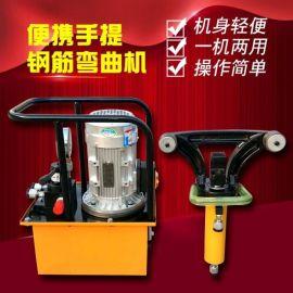 广东湛江手提钢筋弯曲机便携式钢筋切断机厂家现货供应