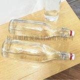 玻璃瓶透明瓶油瓶白酒瓶红酒瓶葡萄酒瓶