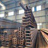 ASTM美标H型钢W系列-美标H型钢公差标准