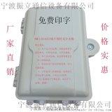 16芯SMC抱杆式分光箱