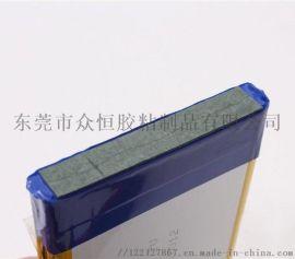 绝缘减震胶带定制 阻燃纸生产厂家