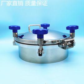 YAA仿耐压人孔卫生级仿耐压人孔 不锈钢仿耐压人孔