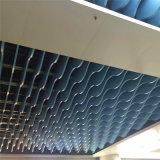 藝術院弧形鋁方通吊頂 仿古木紋弧形鋁方通特點