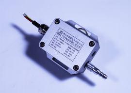 正负微压传感器PT500-803变送器