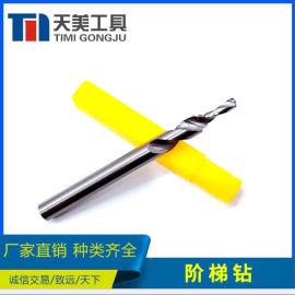 天美直供 二级沉头钻 非标定制 数控刀具