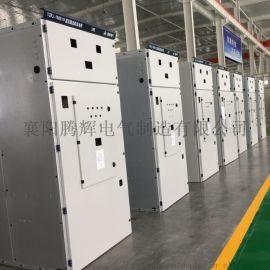 甘肃高压软起动柜厂家  使用6KV高压固态软起动柜