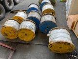 白銀市長期回收庫存鋼絞線36芯光纜回收