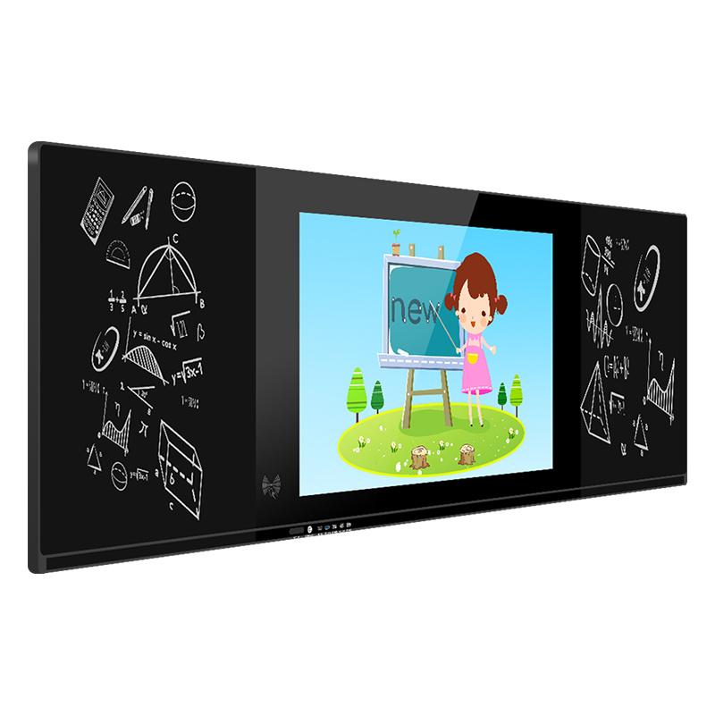 電子黑板 多媒體教學一體機  教學一體機廠家