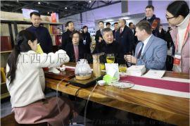 第十三届绿博会暨2020中国(江西)茶文化展览会