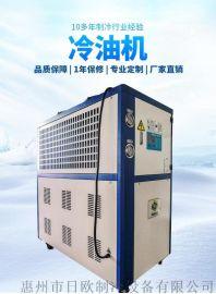 厂家直销风冷式冷油机