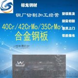 Q345B超宽板切割,Q345超厚板下料,钢板切割