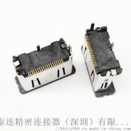立贴式 HDMI立式贴片母座 19P-A型
