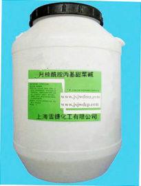 月桂酰胺基丙基甜菜碱LAB-30简介