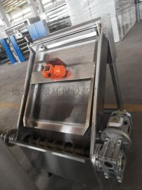 养殖废水专用 800MM固液分离机
