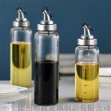 小醋瓶醬油香油瓶油瓶玻璃防漏倒油壺控油壺家用廚房