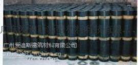 爱迪斯SBS/APP高聚物改性沥青防水卷材