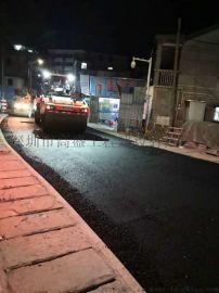 深圳高盛沥青路面施工