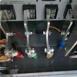 变压器防腐防潮封堵剂高分子