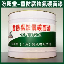 重防腐蚀 碳面漆、厂商现货、重防腐蚀 碳面漆、供应