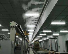 制壳车间加湿器 消失模不膨胀