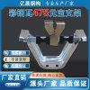 475滑動元寶形支座 角馳475彩鋼瓦 堅固耐用