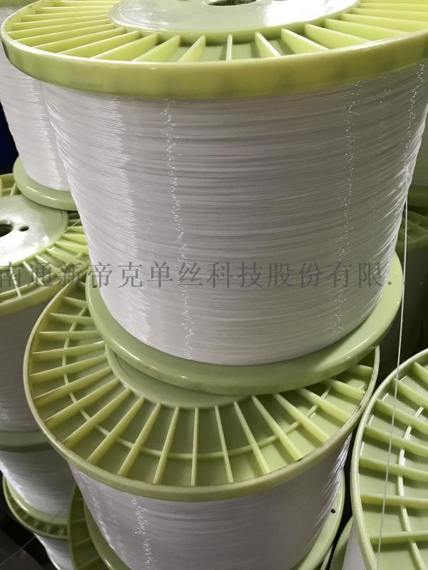 造紙網穿線專用 1.0mm 滌綸單絲
