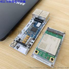 智能网关串口转wifi 智能网关模块方案定制