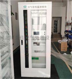 二氧化硫氮氧化物CEMS烟气在线监测仪