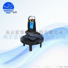 QXB型潜水式离心曝气机潜水曝气机