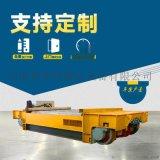 电动搬运平车15t手动遥控滚轴车轨道供电地平车