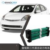 適用於豐田普銳斯二代圓柱形汽車混合動力鎳氫電池