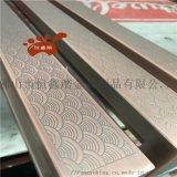 不鏽鋼紅古銅蝕刻魚鱗拉手可定制蝕刻圖案logo拉手