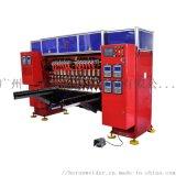 亨龙660KVA 24点中频焊机