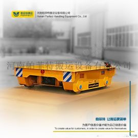 工業軌道車3t機械配件轉運車地軌行走電動平板轉運車