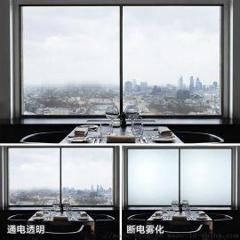 调光雾化玻璃 电控调光控制智能玻璃