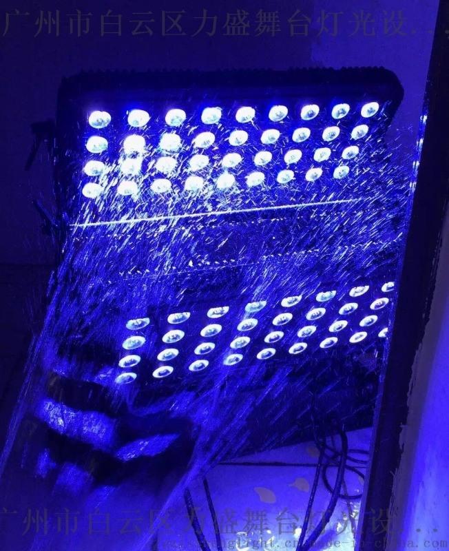 户外防水led投光灯 防水led洗墙灯 双层投光灯