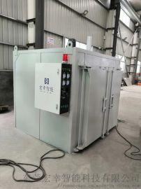 手推式箱式电阻炉 铝合金时效炉 铝合金时效处理炉
