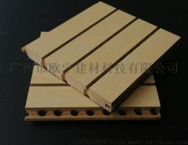 阻燃槽孔木质吸音板 松木吸音板厂家直销