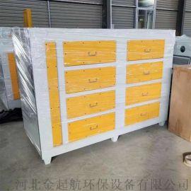 活性炭吸附环保箱光氧催化环保设备工业废气净化器