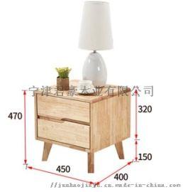 君豪木业北欧家具床头柜