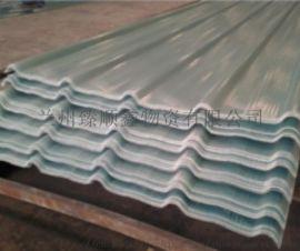 供甘肃采光板和兰州FRP采光板厂