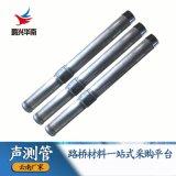 套筒式声测管 承插式声测管 桩基声测管厂家