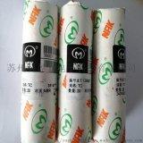 台湾NAK骨架油封 氟胶耐高温O型圈
