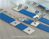 福能機械設備樹脂塗層銅排 防爆電氣櫃連接排 耐高溫
