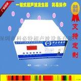 超声波发生器维修(KBT-1000A)