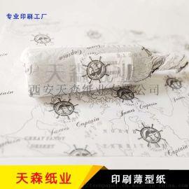 厂家17g拷贝纸印刷定制服装 鞋子包装纸