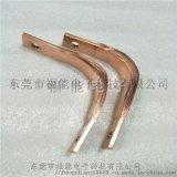 專業定製電池連接銅片 化工機械銅箔軟連接廠家供應