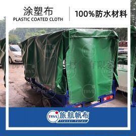 PVC涂塑布 盖货防水布 防水加厚帆布